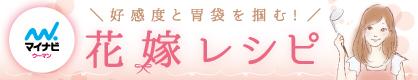 miso_ban_140917